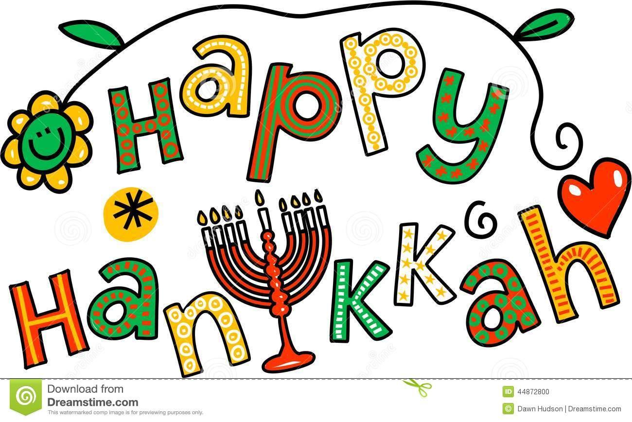 1300x868 Hanukkah Clip Art Images