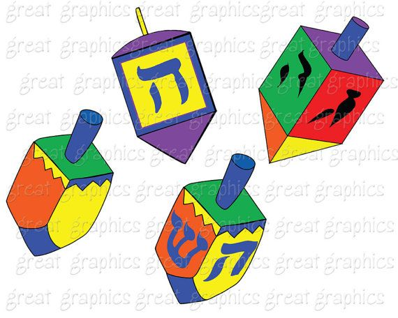 570x456 Hanukkah Clip Art Printable Hanukkah Clipart Digital Hanukkah