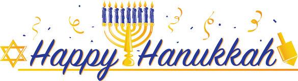 585x160 Hanukkah Clip Art Images Clipart Collection