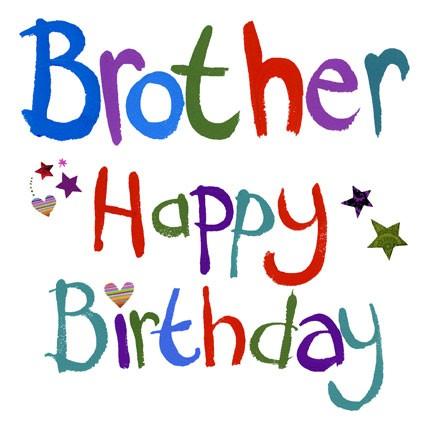 425x425 Free Happy Birthday Brother Clipart Best Happy Birthday Wishes