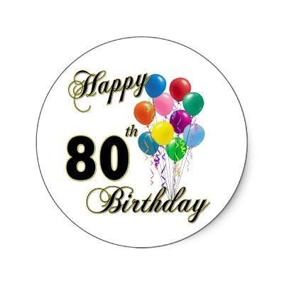 400x400 80th birthday cake clipart happy 80th birthday clip art happy 80th