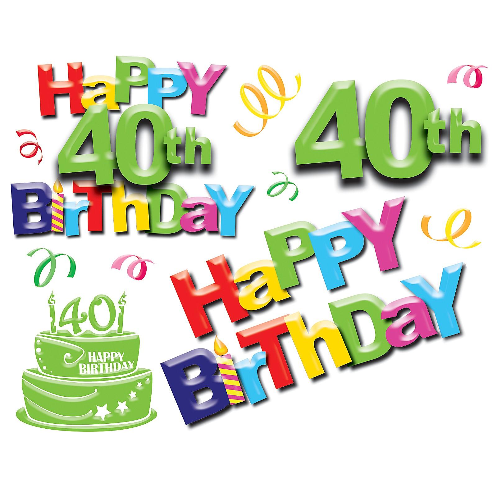 1600x1600 Happy 40th Birthday Clipart Free