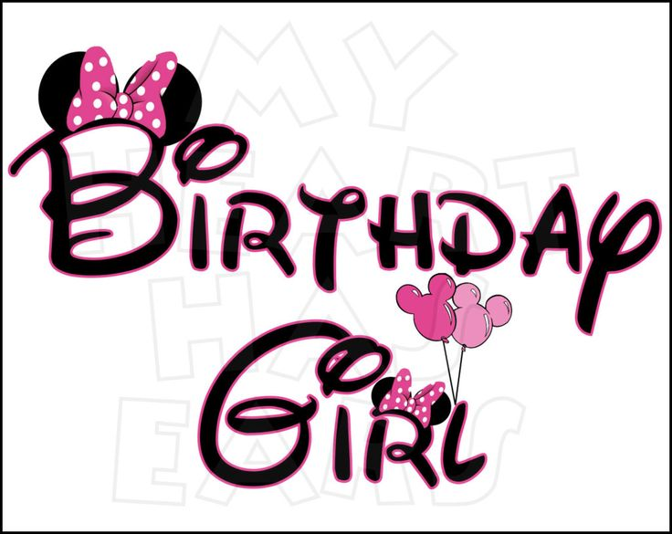 736x585 Birthday Girl Clipart Collection