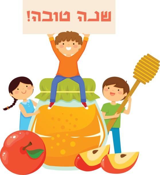 558x612 Rosh Hashanah Clip Art 2017 Free Rosh Hashanah Clipart ~ Happy