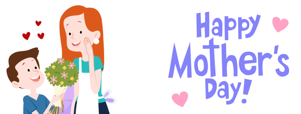 1024x390 Download Mothers Day Decorative Free Png And Clipart