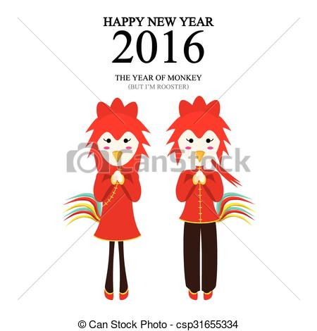 450x470 Happy New Year 2016 Of Monkey But I'M Rooster. A Vector Vectors