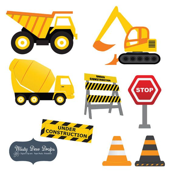 Heavy Equipment Clipart