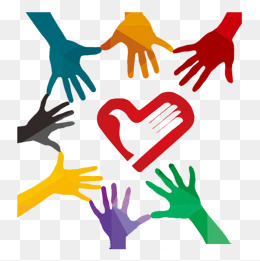260x261 Helping Hands Png, Vectors, Psd, And Clipart For Free Download