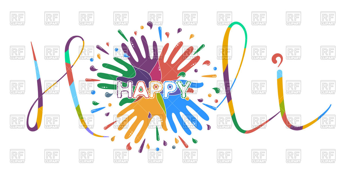 1200x596 Banner On Holi Feast, Colored Hands And Splashing. Royalty Free