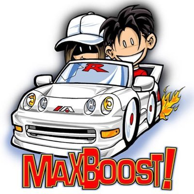 400x400 Maxboost On Twitter The First Appearance Of The Infamous Pea