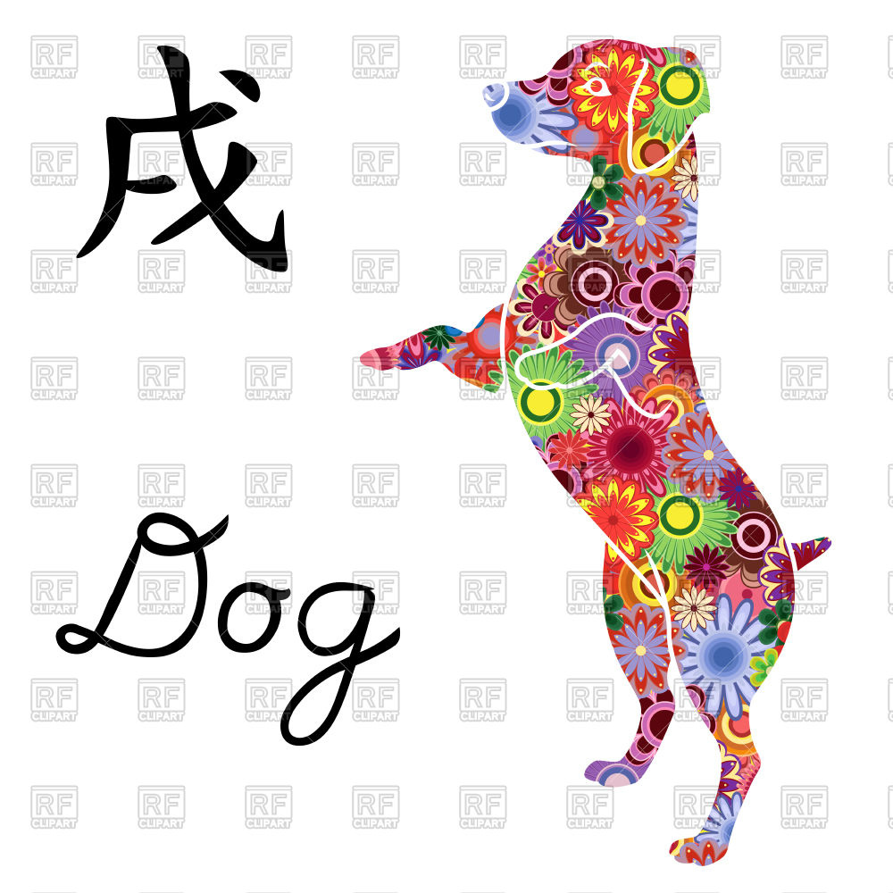 1000x1000 Dog Chinese Zodiac Sign With Flowers Royalty Free Vector Clip Art