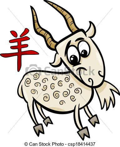 384x470 Goat Chinese Zodiac Horoscope Sign. Cartoon Illustration
