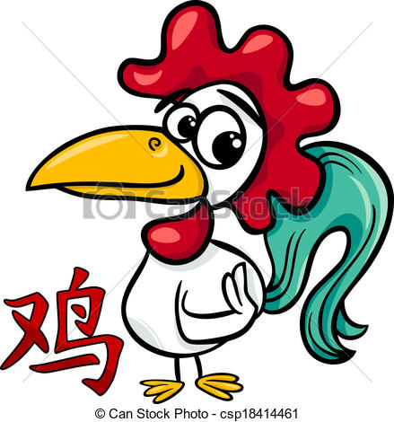 439x470 Rooster Chinese Zodiac Horoscope Sign. Cartoon Illustration