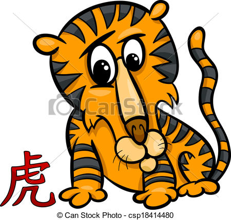 450x430 Tiger Chinese Zodiac Horoscope Sign. Cartoon Illustration Of Tiger
