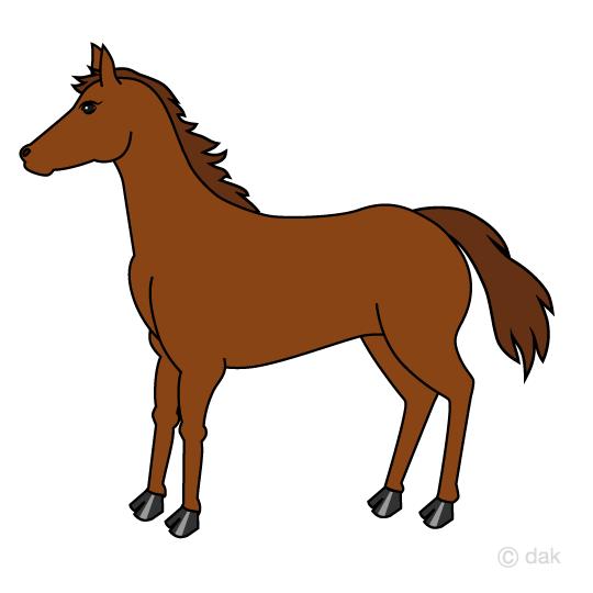 540x540 Free Horse Clip Art Cartoon Amp Clipart Amp Graphics [Ii]