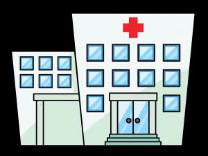 300x225 Top Hospital Cliparts Hospital Clipart