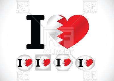 400x284 I Love Bahrain