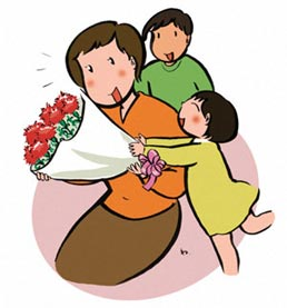 258x277 Love Mother Clipart