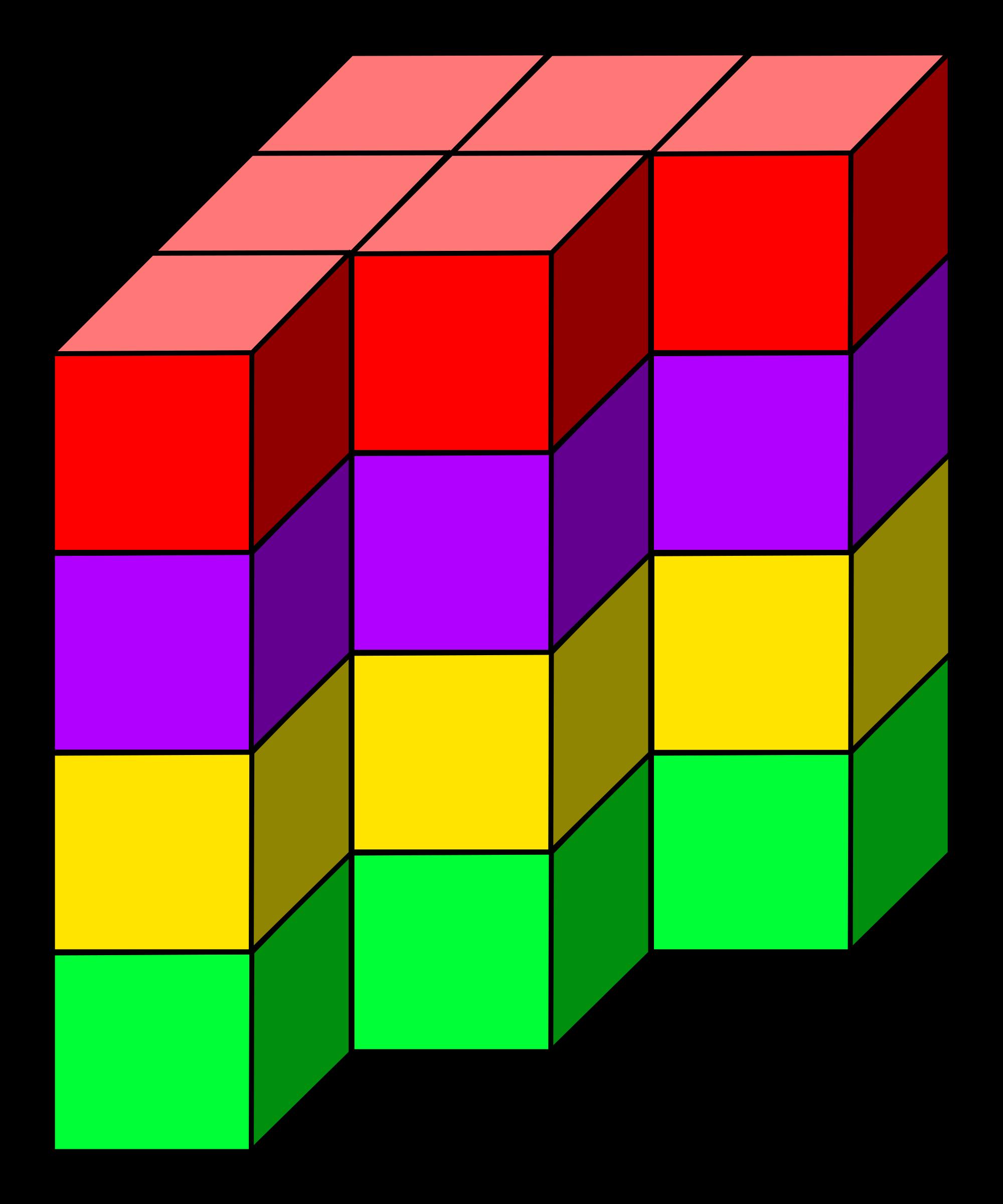 2000x2400 Clip Art Clip Art Cube