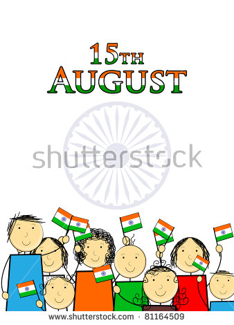 338x470 Independence Day Clipart Clipart Panda