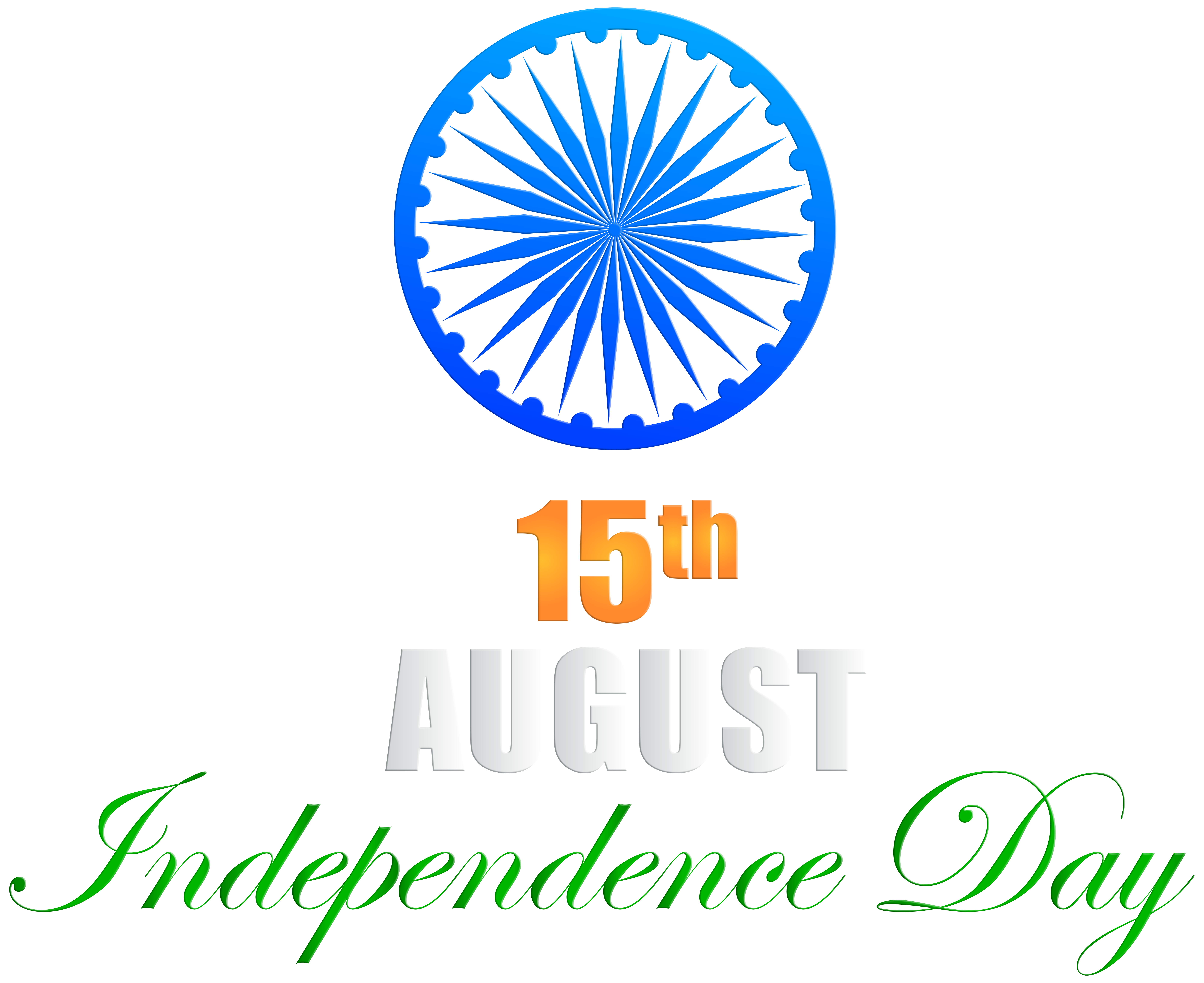 8000x6532 India Independence Day Png Clip Art Imageu200b Gallery Yopriceville