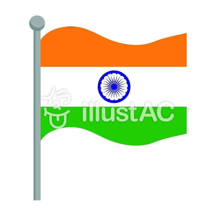 749x750 Free Cliparts India, Flag, Symbol, Flag