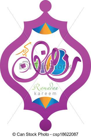 314x470 Arabic Islamic Calligraphy Of Ramadan Kareem Vector