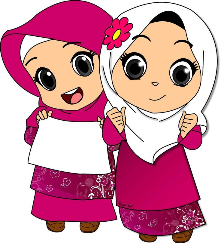 Islamic Clipart at GetDrawings | Free download