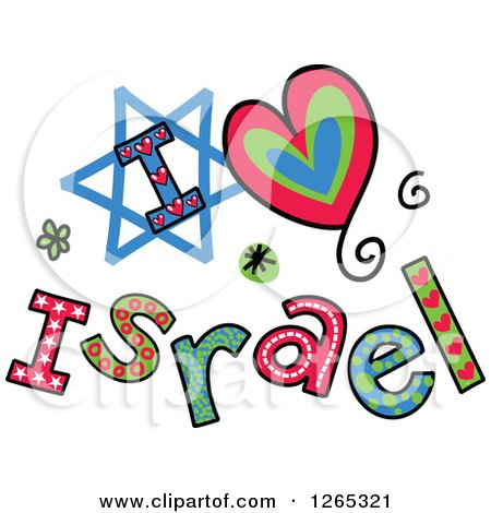 450x470 Clipart Of Colorful Sketched God Bless Israel Text