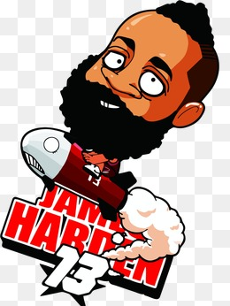 260x346 James Harden Png, Vectors, Psd, And Clipart For Free Download