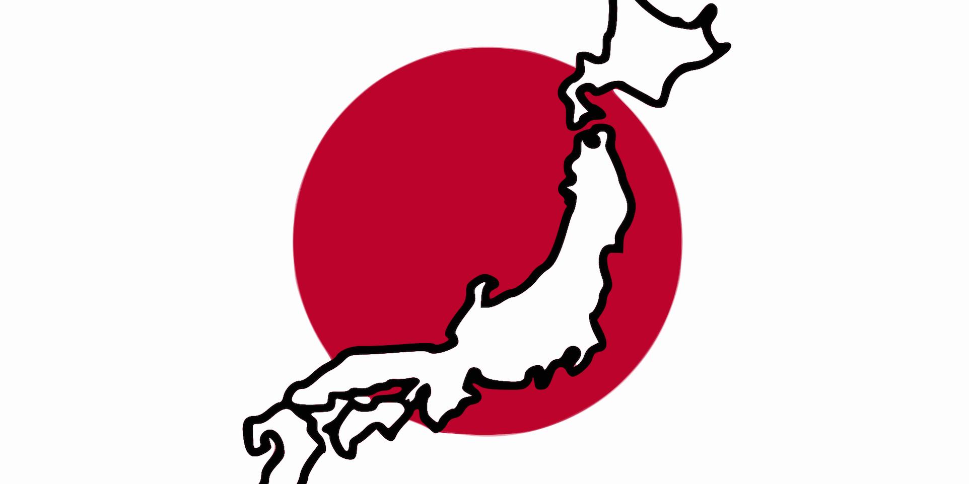 1924x962 Japan's Phillips Curve Looks Like Japan 1st Class Economics