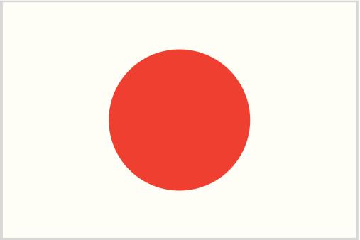 507x338 Japan Flag Clip Art Clipart