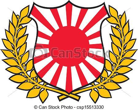 450x359 Japan Flag Emblem Vectors
