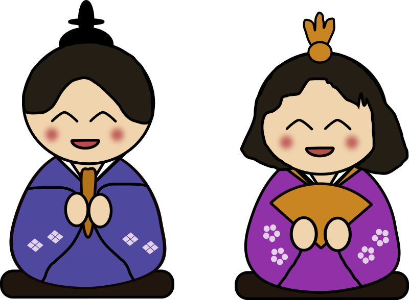 800x588 Japanese Japan Clip Art For Kids Free Clipart Images Planner
