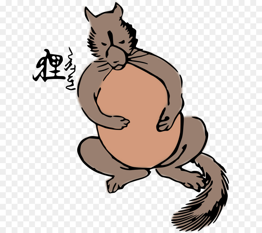 900x800 Japanese Raccoon Dog Clip Art