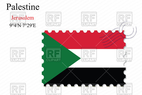 480x320 Postage Stamp With Flag Of Palestine Royalty Free Vector Clip Art