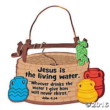 350x350 Jesus Knows Submerged Clipart Amp Jesus Knows Submerged Clip Art