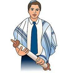 236x236 18inspirational Jewish Clip Art