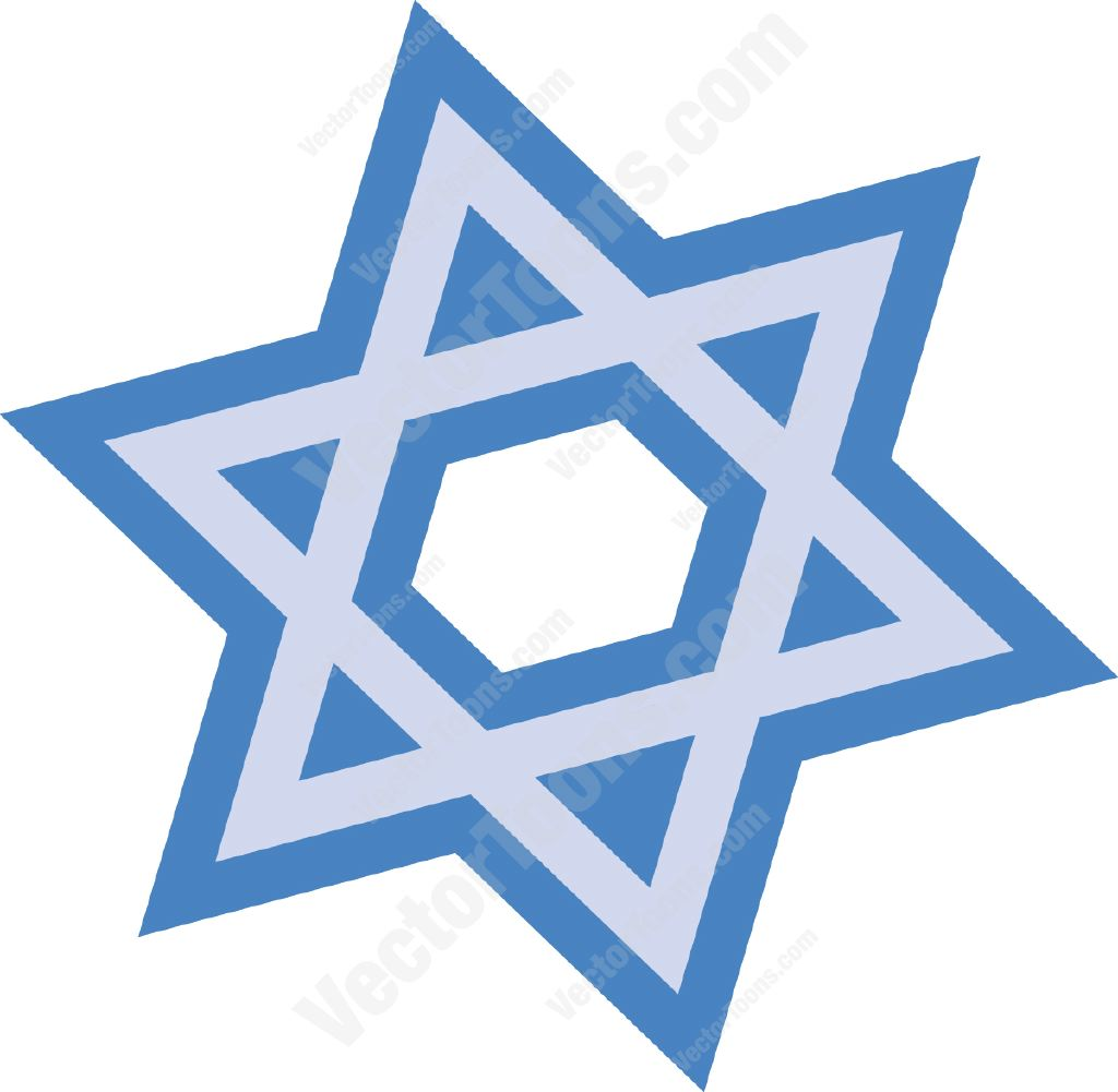 1024x1001 White Jewish Star Clip Art