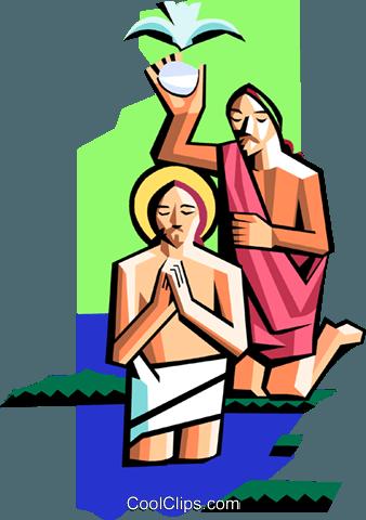 338x480 Christ With St. John The Baptist Royalty Free Vector Clip Art