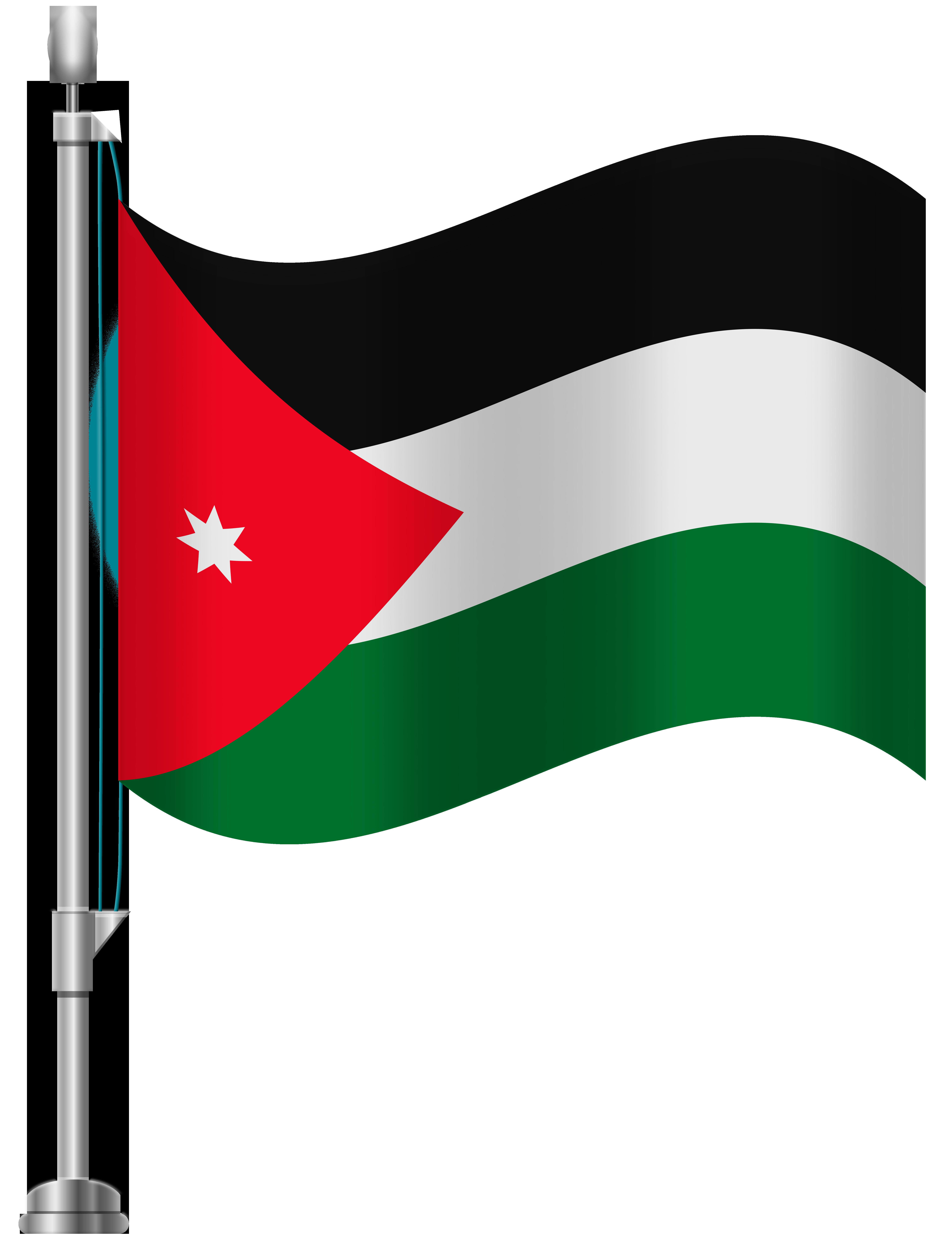 6141x8000 Jordan Flag Png Clip Art