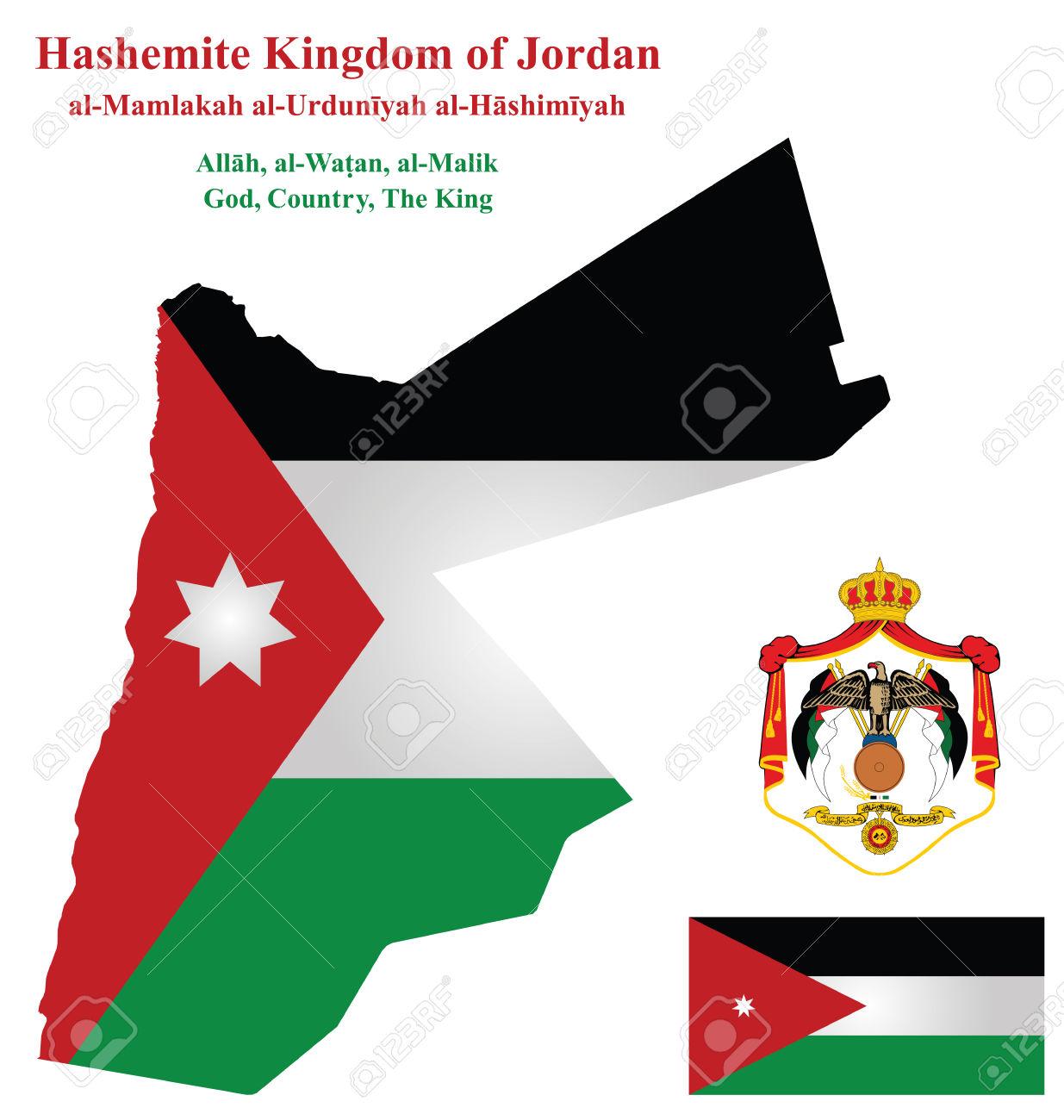 1235x1300 Jordania Clipart Background