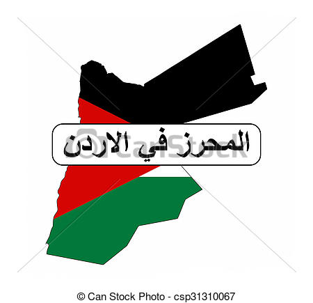 450x435 Made In Jordan Country National Flag Map Shape With Text Stock