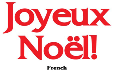 365x231 Joyeux (French) Printable Clip Art And Images