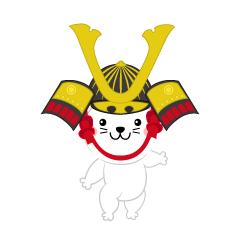 240x240 Free Kimono Cat Clip Art Cartoon Amp Clipart Amp Graphics [Ii]