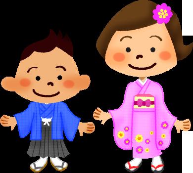 390x350 Children In Kimono Free Clipart Illustrations