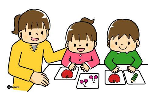 500x316 Kleuters, Clipart Clip Art, Asd And Preschool