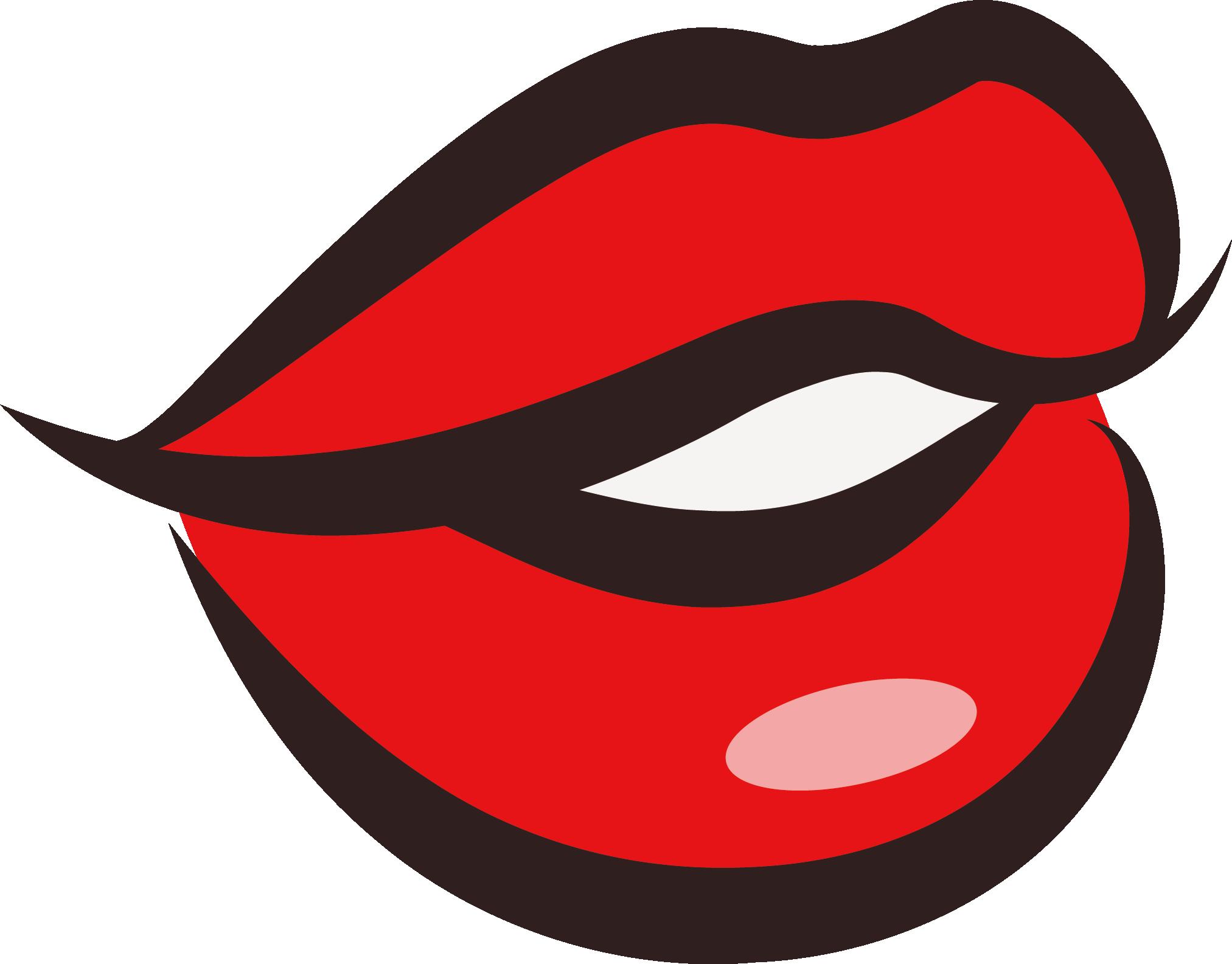 2025x1585 Kiss Watercolor Painting Lip Clip Art