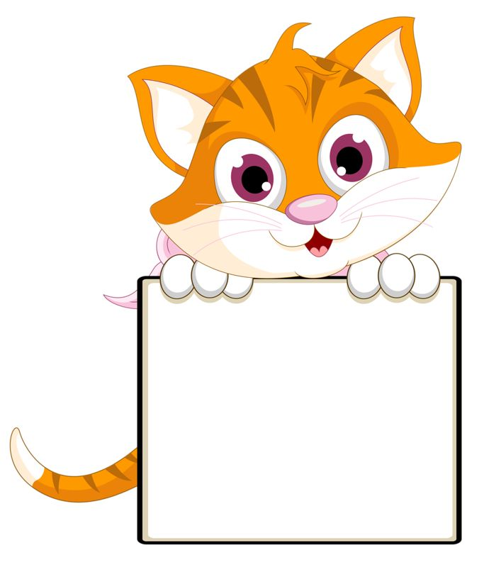 Kitty Cat Clipart