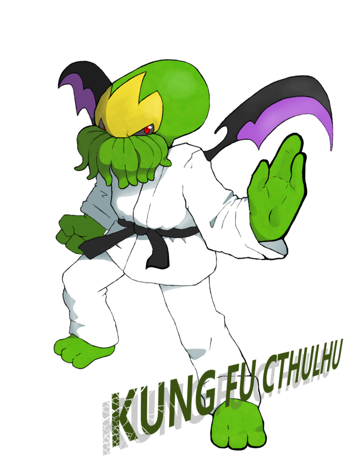 680x914 Kung Fu Cthulhu Know Your Meme
